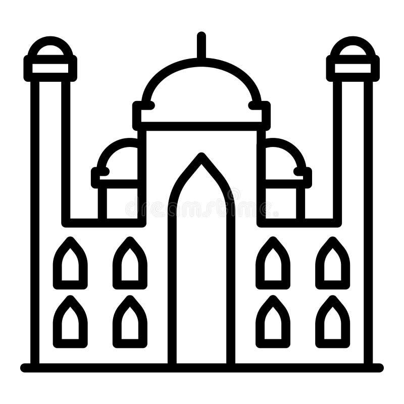 Αραβικό εικονίδιο παλατιών, ύφος περιλήψεων διανυσματική απεικόνιση
