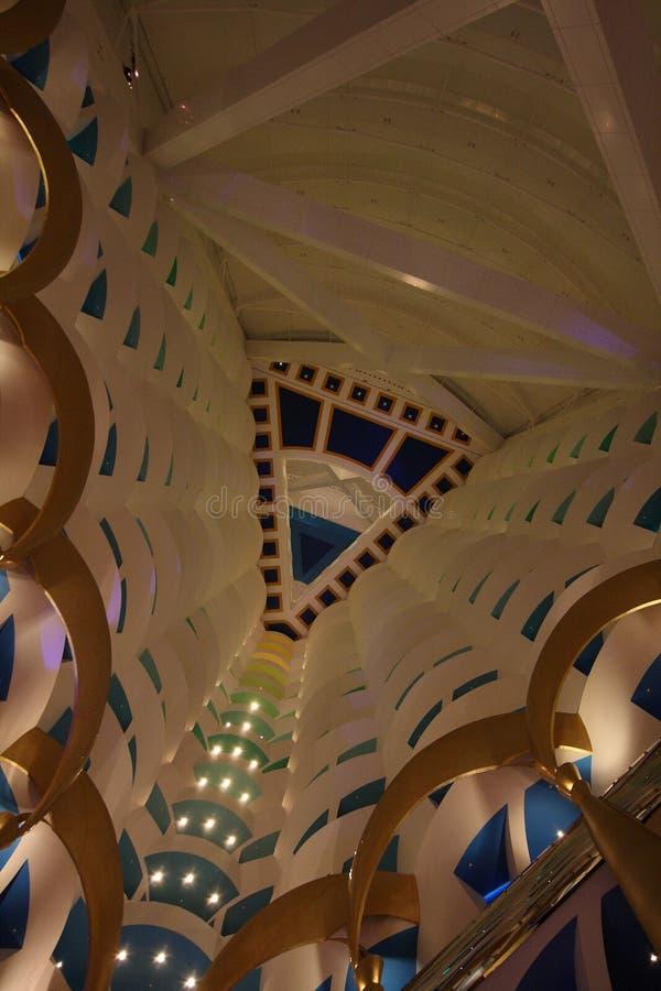 Αραβικό εσωτερικό Al Burj στοκ εικόνες