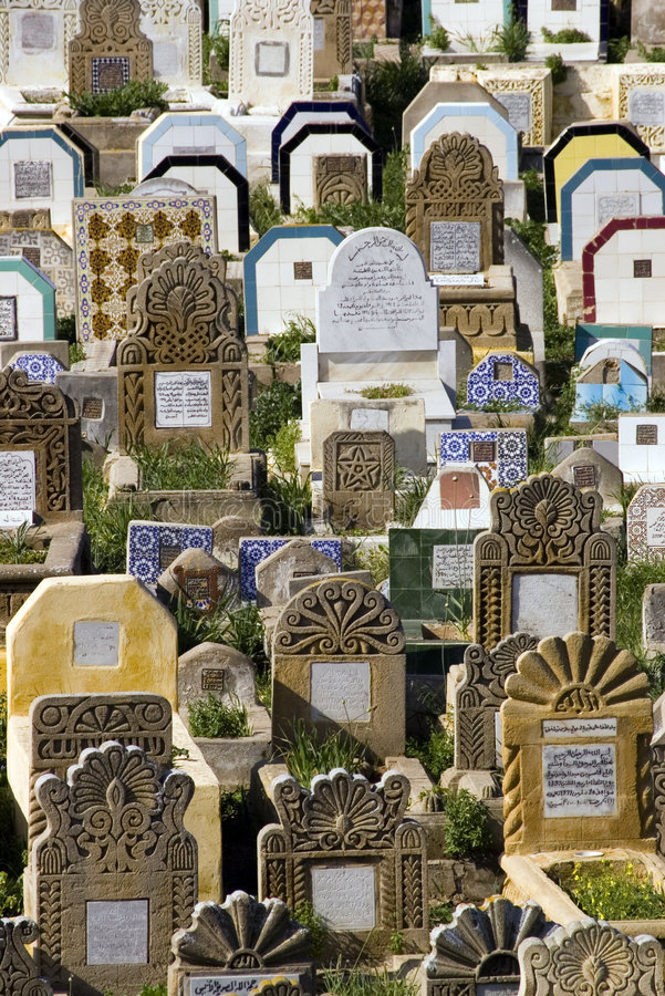 αραβικό νεκροταφείο στοκ φωτογραφία με δικαίωμα ελεύθερης χρήσης