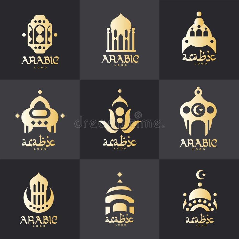 Αραβικό σύνολο λογότυπων, στοιχεία σχεδίου για τη δημιουργία του σχεδίου σας, διανυσματικές απεικονίσεις στο χρυσό ύφος διανυσματική απεικόνιση