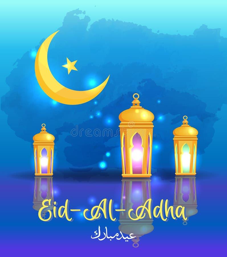 Αραβικό φανάρι καλλιγραφίας eid-Al-Adha Ramadan Kareem απεικόνιση αποθεμάτων