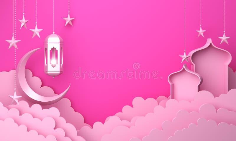 Αραβικό φανάρι, σύννεφο, ημισεληνοειδές αστέρι φεγγαριών, παράθυρο στο ρόδινο διαστημικό κείμενο αντιγράφων υποβάθρου κρητιδογραφ ελεύθερη απεικόνιση δικαιώματος