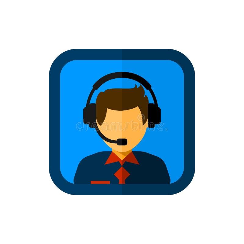 Αρσενική προσοχή υπηρεσίας υποστήριξης/πελατών/διανυσματικό τετραγωνικό εικονίδιο απεικόνισης εξυπηρέτησης πελατών/διοικητών διανυσματική απεικόνιση