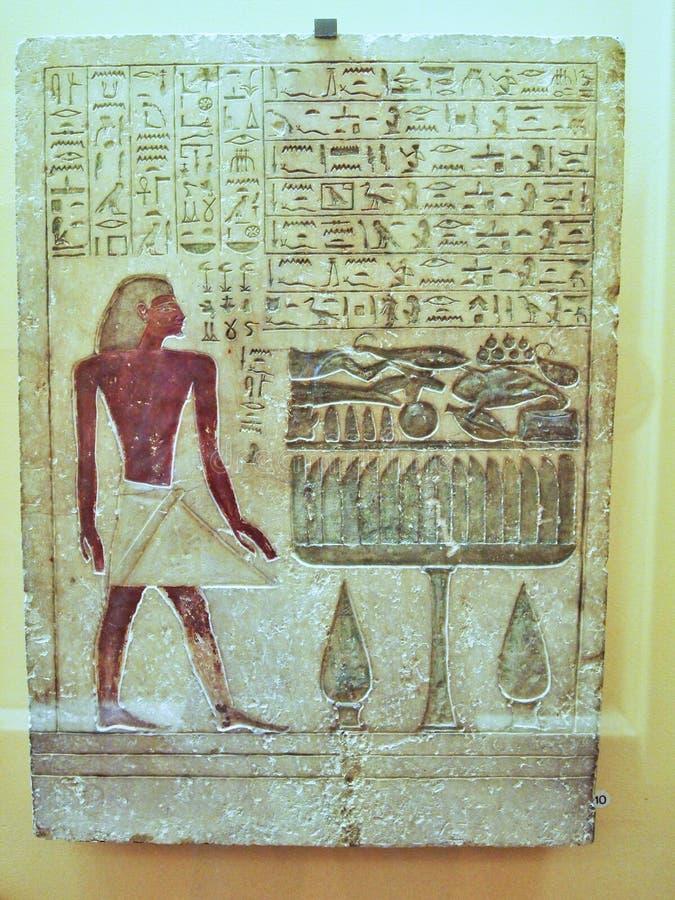 Αρχαία αιγυπτιακά Hieroglyphs, μουσείο του Λούβρου, Παρίσι, Γαλλία στοκ φωτογραφίες με δικαίωμα ελεύθερης χρήσης
