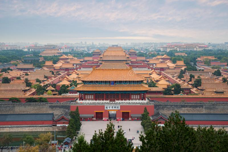 Αρχαία απαγορευμένη πόλη του Πεκίνου το πρωί στο Πεκίνο, Κίνα στοκ φωτογραφία με δικαίωμα ελεύθερης χρήσης