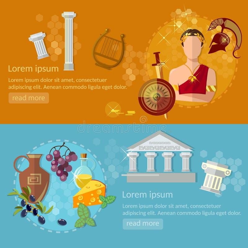 Αρχαία Ελλάδα και αρχαίοι παράδοση και πολιτισμός εμβλημάτων της Ρώμης διανυσματική απεικόνιση