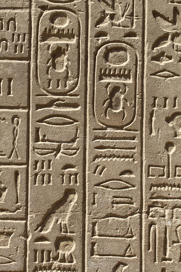 Αρχαία hieroglyphs της Αιγύπτου στοκ φωτογραφία με δικαίωμα ελεύθερης χρήσης