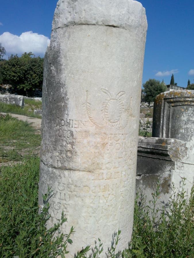 αρχαίες γραφές στοκ εικόνες με δικαίωμα ελεύθερης χρήσης
