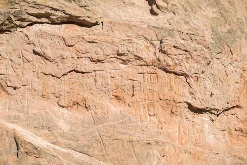 αρχαίες γλυπτικές στοκ εικόνες με δικαίωμα ελεύθερης χρήσης