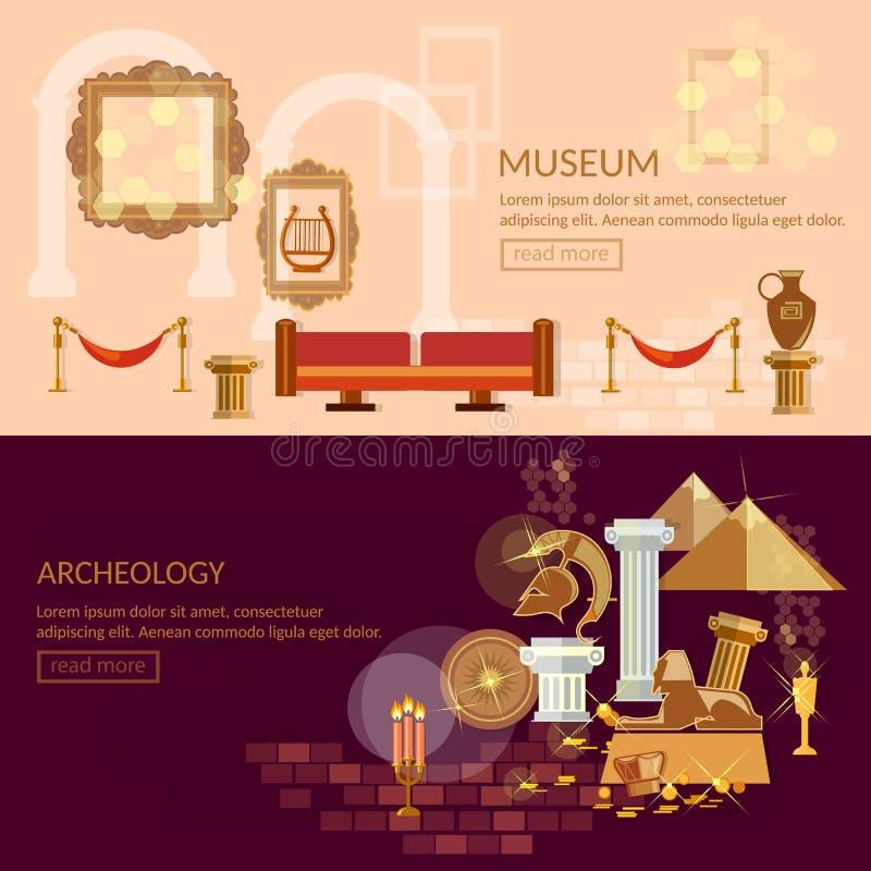 Αρχαίοι πολιτισμοί εμβλημάτων μουσείων οριζόντιοι διανυσματική απεικόνιση