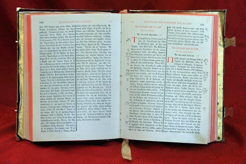 αρχαίος ελληνικός ιερός ορθόδοξος Βίβλων στοκ εικόνα με δικαίωμα ελεύθερης χρήσης