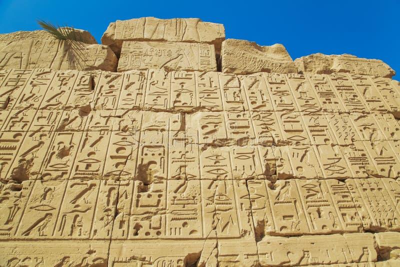 Αρχαίος ναός Karnak σε Luxor, Αίγυπτος στοκ εικόνα με δικαίωμα ελεύθερης χρήσης