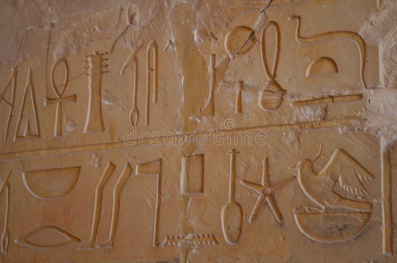 αρχαίος τοίχος ναών στοκ φωτογραφία με δικαίωμα ελεύθερης χρήσης