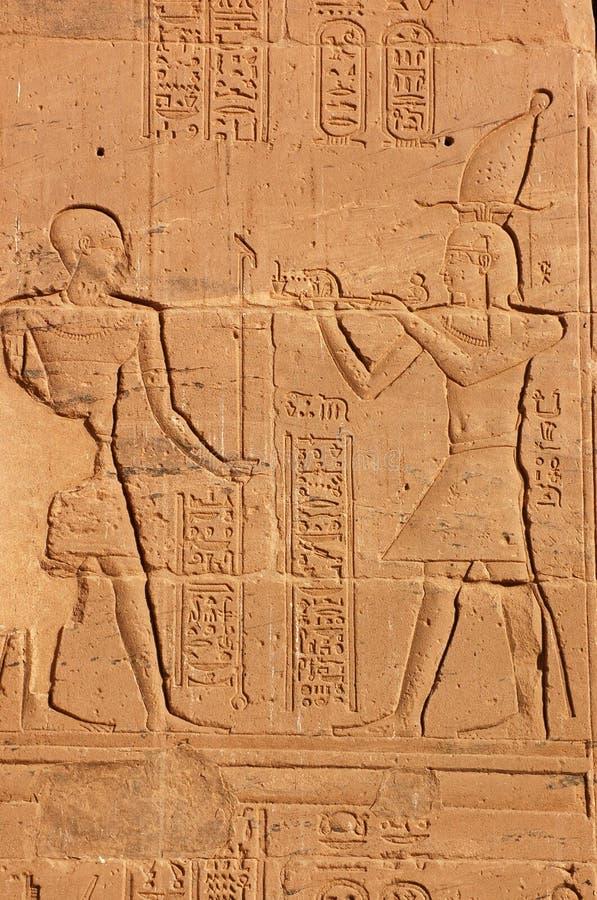 αρχαίο αιγυπτιακό δικαίω στοκ εικόνα