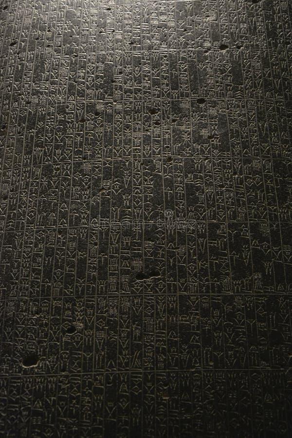 Αρχαίο αιγυπτιακό Hieroglyphics Λούβρο Παρίσι Γαλλία στοκ εικόνες