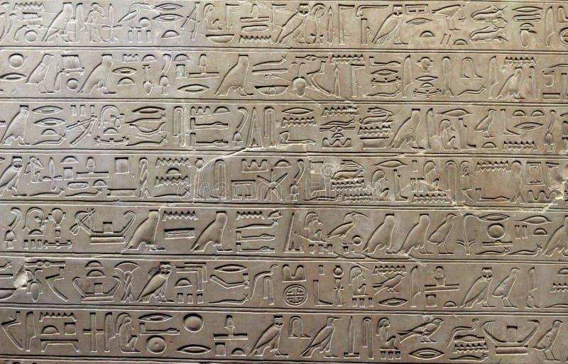 Αρχαίο αιγυπτιακό Hieroglyphics στοκ φωτογραφίες