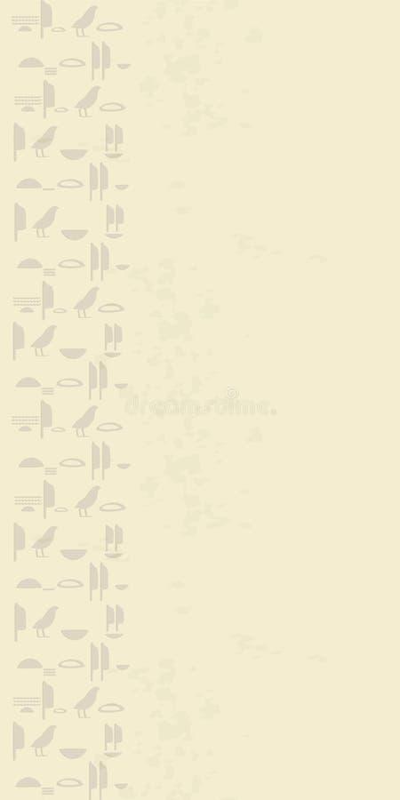 Αρχαίο αιγυπτιακό hieroglyphs μίμησης γκράφιτι τοίχων αμμώδες ελαφρύ άνευ ραφής διανυσματικό σχέδιο προσκρούσεων σημείων βρώμικο  διανυσματική απεικόνιση