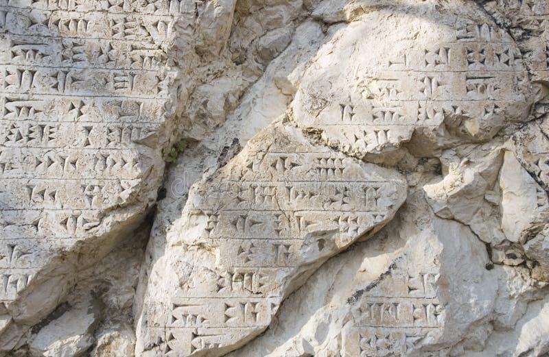αρχαίο γράψιμο στοκ εικόνα με δικαίωμα ελεύθερης χρήσης
