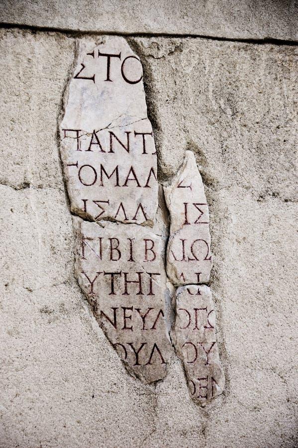 αρχαίο γράψιμο στοκ εικόνες με δικαίωμα ελεύθερης χρήσης
