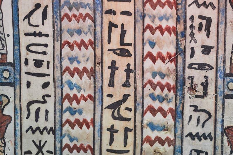 Αρχαίο ιερογλυφικό χειρόγραφο στοκ φωτογραφία