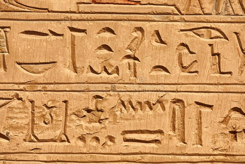 Αρχαίο ιερογλυφικό χειρόγραφο στοκ εικόνα