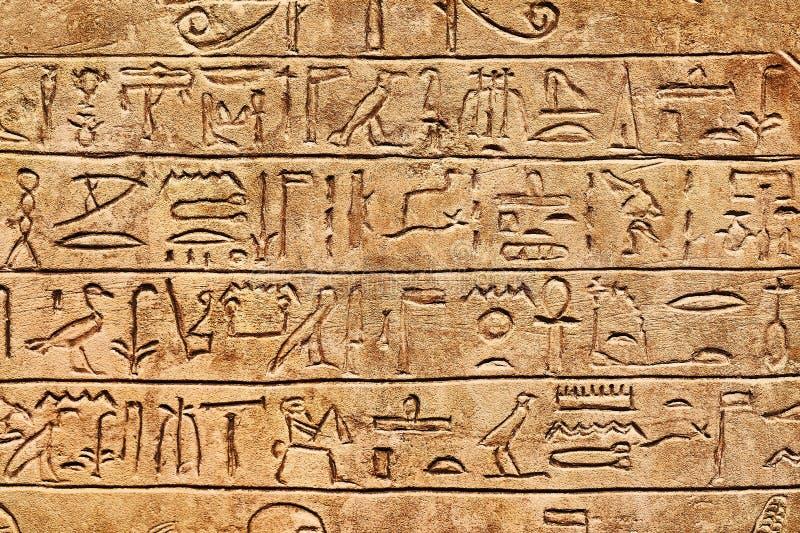 Αρχαίο ιερογλυφικό χειρόγραφο στοκ φωτογραφία με δικαίωμα ελεύθερης χρήσης