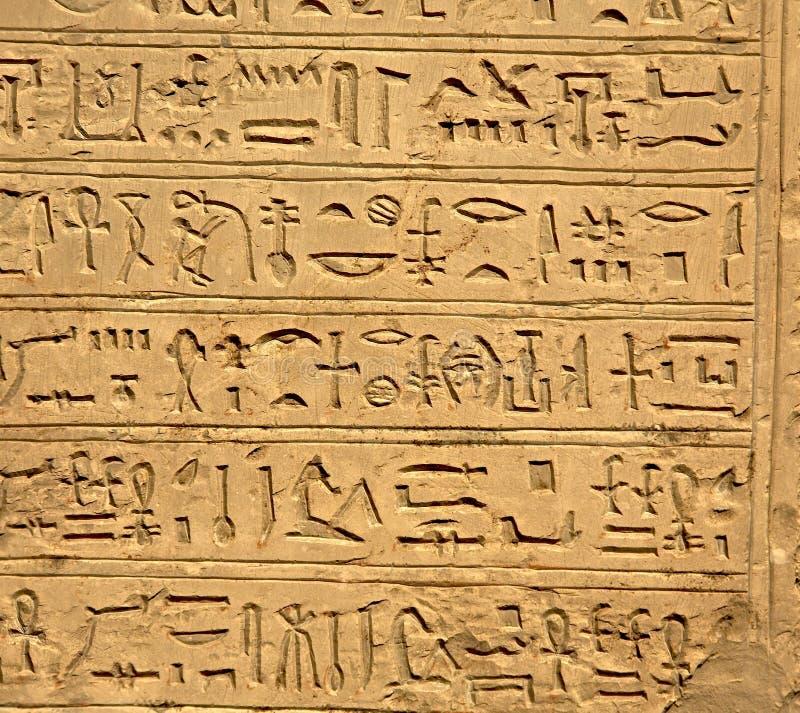 Αρχαίο ιερογλυφικό χειρόγραφο στοκ φωτογραφίες
