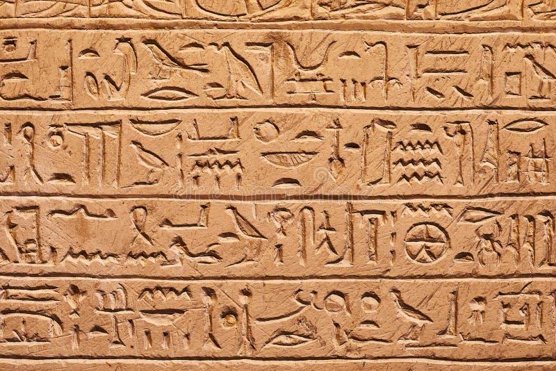 Αρχαίο ιερογλυφικό χειρόγραφο στοκ εικόνες