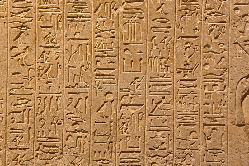 Αρχαίο ιερογλυφικό χειρόγραφο στοκ φωτογραφίες με δικαίωμα ελεύθερης χρήσης