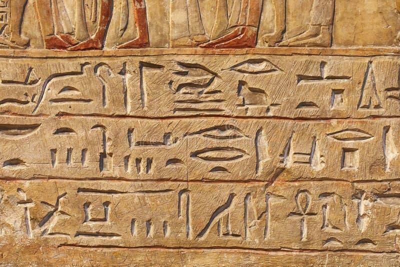 Αρχαίο ιερογλυφικό χειρόγραφο στοκ εικόνες με δικαίωμα ελεύθερης χρήσης