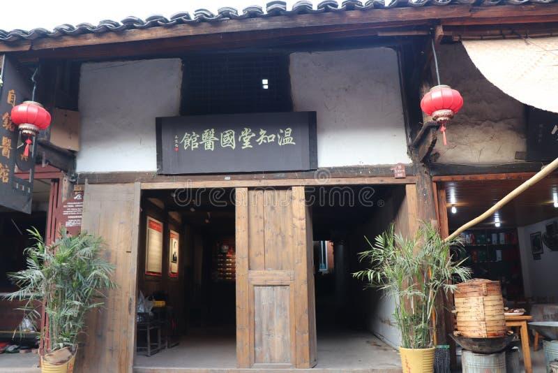 Αρχαίο κινεζικό μουσείο ιατρικής στοκ εικόνες
