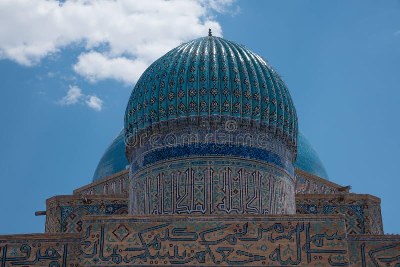 αρχαίο μουσουλμανικό τέμενος στοκ εικόνες με δικαίωμα ελεύθερης χρήσης