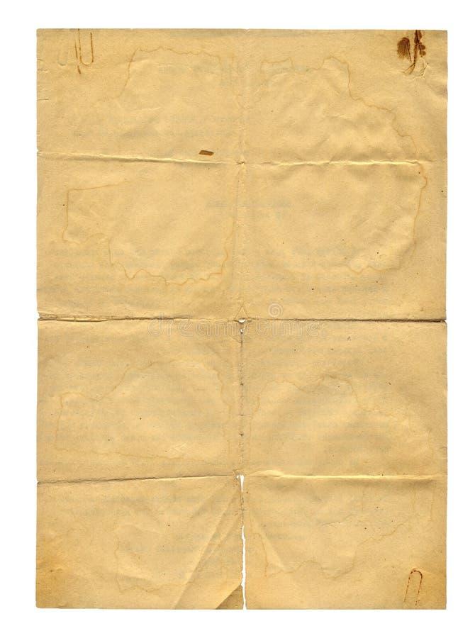 Αρχαίο χρησιμοποιημένο έγγραφο Grunge στοκ φωτογραφία με δικαίωμα ελεύθερης χρήσης