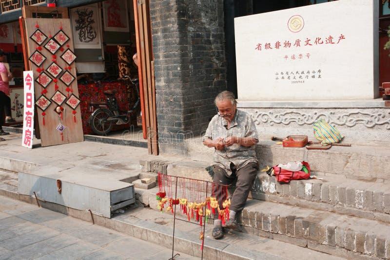 αρχαίο pingyao πόλεων στοκ εικόνες με δικαίωμα ελεύθερης χρήσης