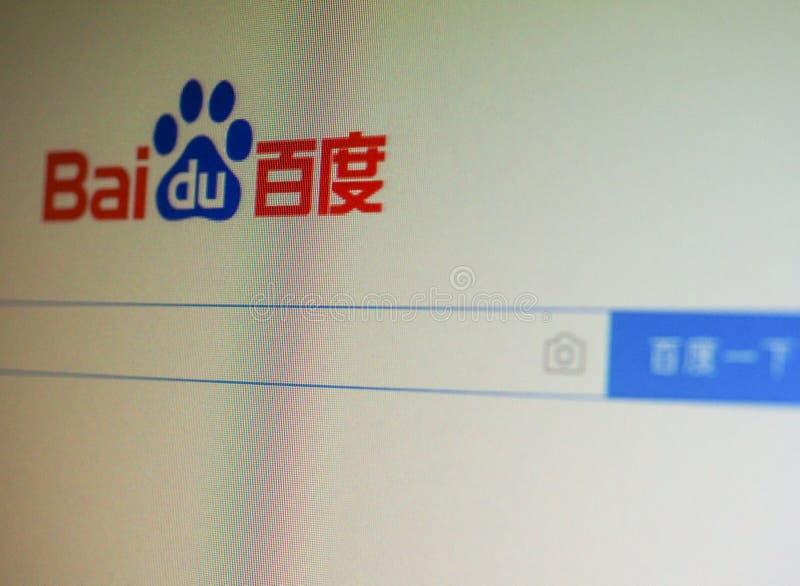 Αρχική σελίδα Baidu στοκ φωτογραφία με δικαίωμα ελεύθερης χρήσης