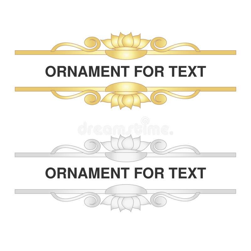 Αρχική χρυσή και ασημένια διακόσμηση για το κείμενο στο άσπρο υπόβαθρο Περίκομψες διακοσμητικές γραμμές ελεύθερη απεικόνιση δικαιώματος