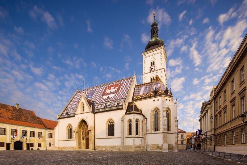 Αρχιτεκτονική του Ζάγκρεμπ Κροατία στοκ φωτογραφίες