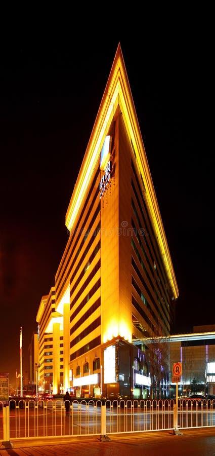 αρχιτεκτονικό plaza cofco του Πε&kap στοκ εικόνες με δικαίωμα ελεύθερης χρήσης