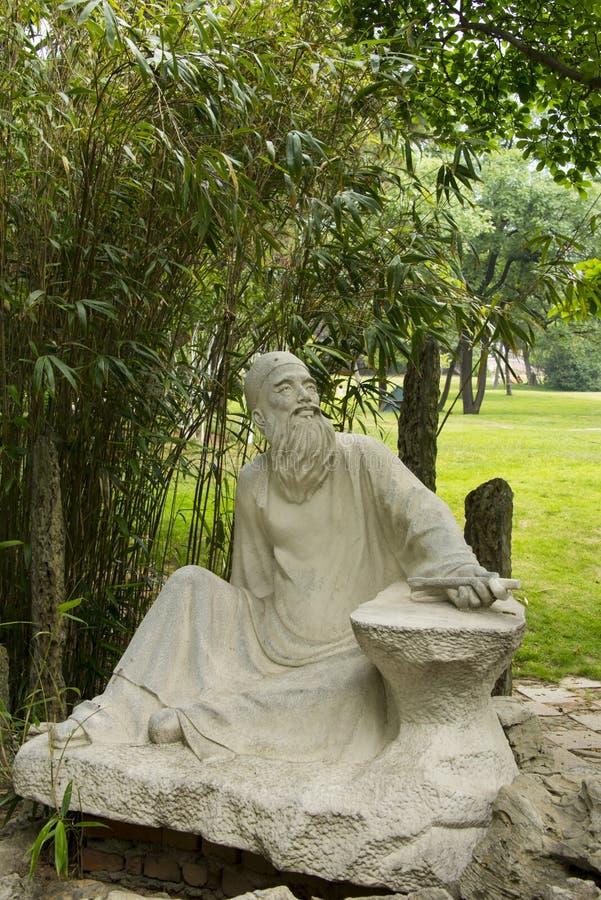 Ασία, Κίνα, Qingdao, Shandong, γλυπτό, Γκάο Fenghan στοκ φωτογραφία με δικαίωμα ελεύθερης χρήσης
