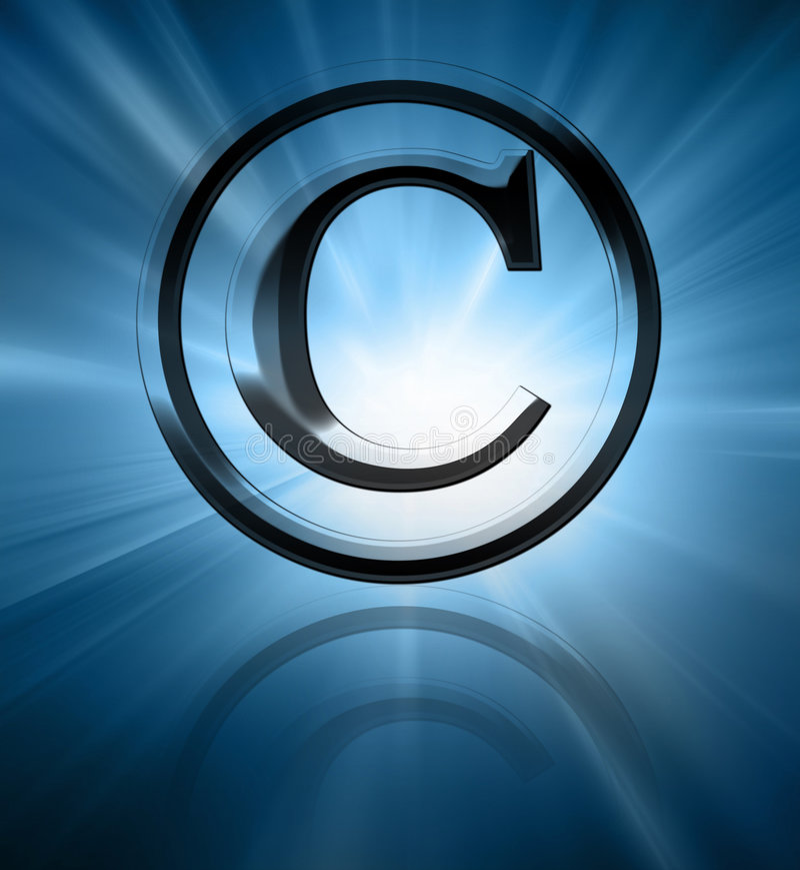 Ασημένιο σύμβολο πνευματικών δικαιωμάτων διανυσματική απεικόνιση