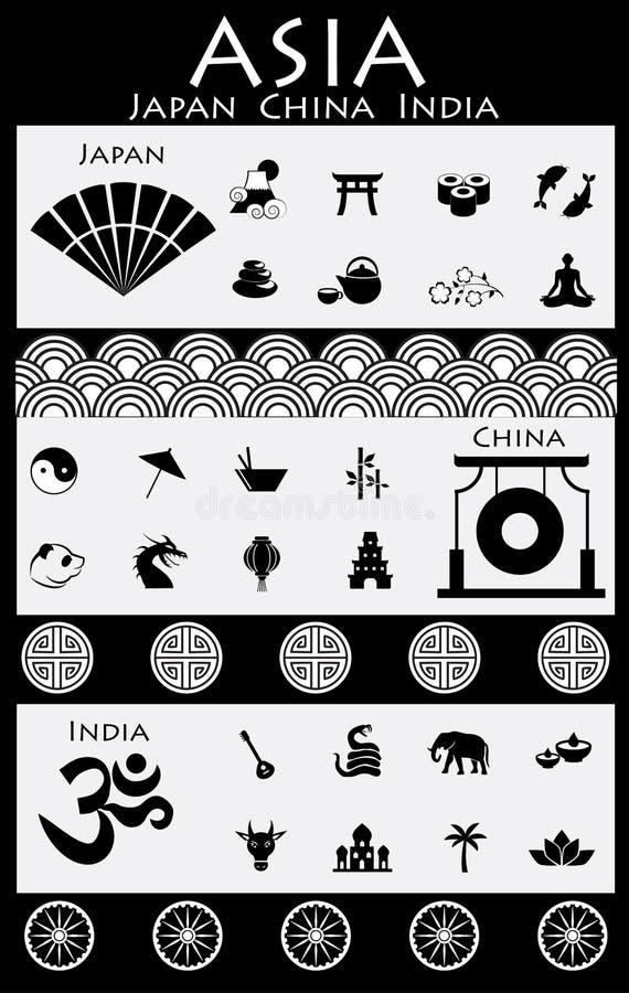Ασιατικά εικονίδια στο άσπρο υπόβαθρο διανυσματική απεικόνιση
