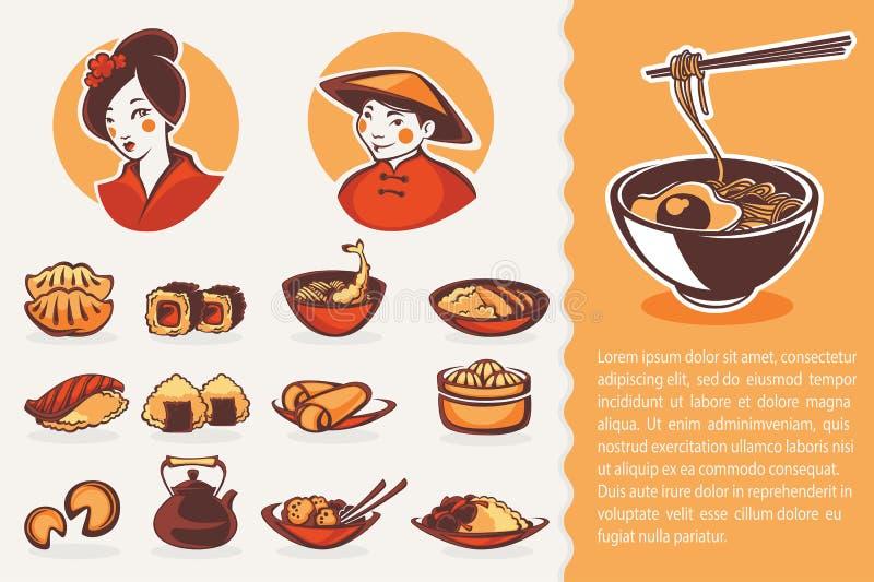 ασιατικά τρόφιμα ελεύθερη απεικόνιση δικαιώματος