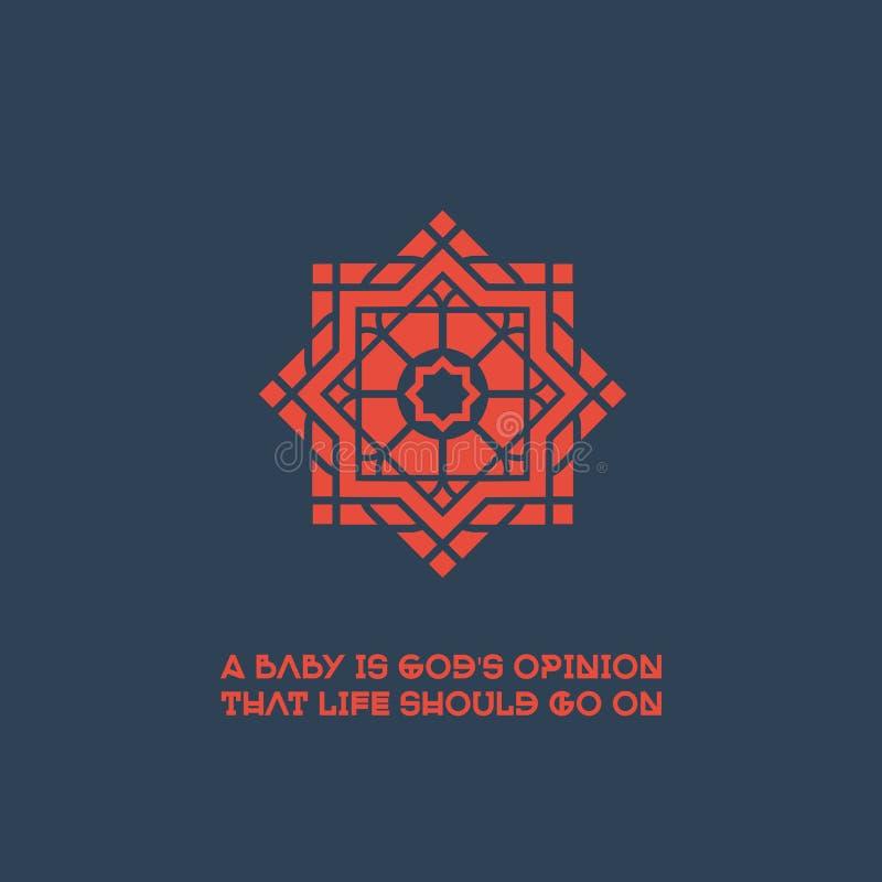Ασιατική θρησκευτική αφίσα με το απόσπασμα του Βούδα απεικόνιση αποθεμάτων