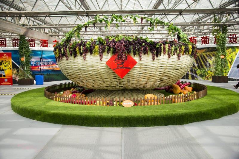 Ασιατική Κίνα, Πεκίνο, σχεδιάγραμμα ŒLandscape Carnivalï ¼ γεωργίας, στοκ φωτογραφίες