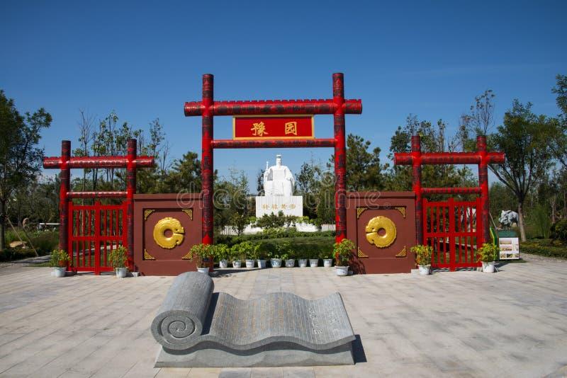 Ασιατική Κίνα, Tianjin Wuqing, πράσινο EXPO, αρχιτεκτονική τοπίων, πέτρινο βιβλίο, κόκκινη πόρτα στοκ φωτογραφίες με δικαίωμα ελεύθερης χρήσης