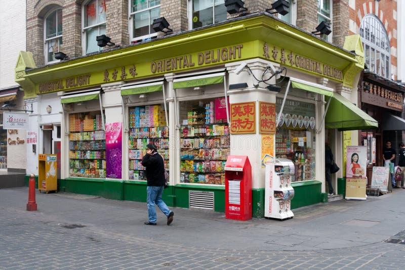 Ασιατική κινεζική υπεραγορά απόλαυσης, οδός Gerrard, Chinatown, Λονδίνο, Αγγλία, Ηνωμένο Βασίλειο στοκ εικόνα