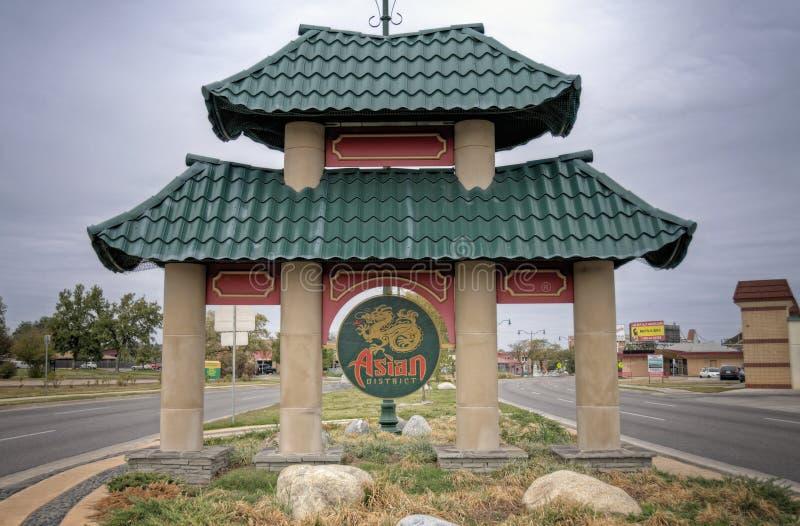 ασιατική περιοχή πόλης Οκ στοκ εικόνες