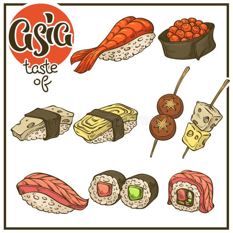 Ασιατικό σύνολο, διανυσματική συλλογή των ιαπωνικών τροφίμων σκίτσων doodle, sus απεικόνιση αποθεμάτων