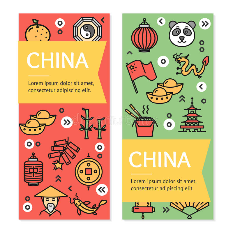 Ασιατικό σύνολο αφισσών εμβλημάτων ιπτάμενων ταξιδιού χώρας της Κίνας διάνυσμα διανυσματική απεικόνιση