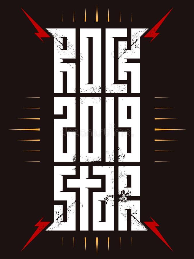 Αστέρας της ροκ 2019 - αφίσα μουσικής με την κόκκινα αστραπή και τα αστέρια Ροκ απεικόνιση αποθεμάτων